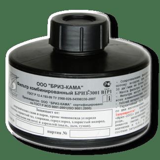 фильтр бриз-3001 (в1р1d), неорганические соединения